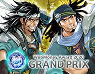WMA2020 GRAND PRIX